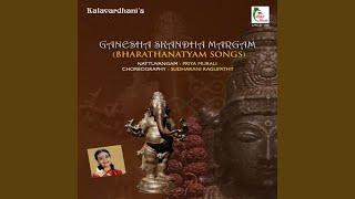 Udhanathom - Kannda - Kedara Ekam (feat. Priya Murali)