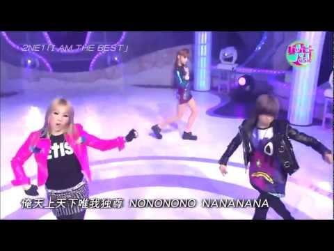 HD L 111001 L 2NE1_I Am The Best (Japanese Ver.)_Happy Music