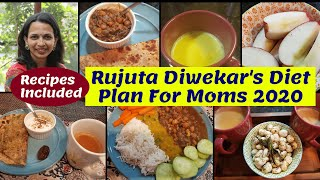 RUJUTA DIWEKAR'S Realistic diet plan For Moms 2020~Veg.Indian Diet to Lose Weight~Indians in Chicago