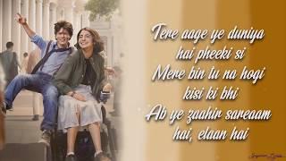 Mere Naam Tu Zero Shah Rukh Khan Anushka Sharma Abhay Jodhpurkar Ajay Atul
