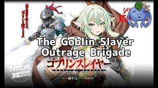 Goblin Slayer Outrage Brigade