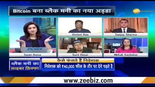 Bitcoin is becoming  new haven of black money by ZEE Business || Cyber crime or investment ||