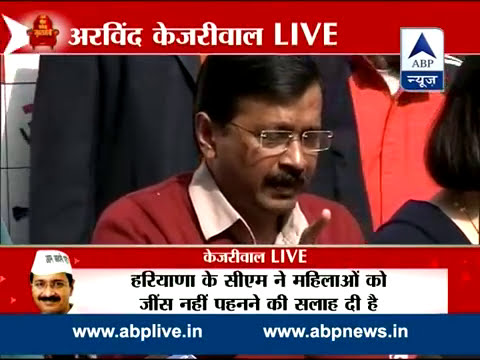 FULL PC II Arvind Kejriwal gives away stats of increasing crime against women in Delhi