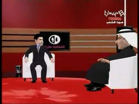image vidéo  يا مسامح يا كريم - حلقة 1