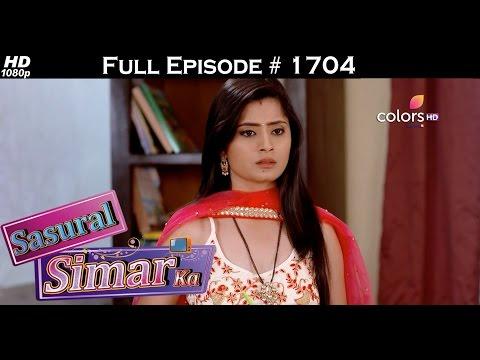 Sasural Simar Ka - 9th January 2017 - ससुराल सिमर का - Full Episode thumbnail