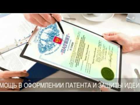 Регистрация товарного знака. И другие секреты авторского права. Мастер класс, видео реклама на сайте rentaldj.ru