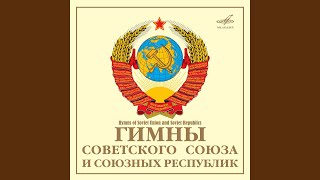 Orchestra Of The Bolshoi Theatre National Anthem Of The Soviet Union