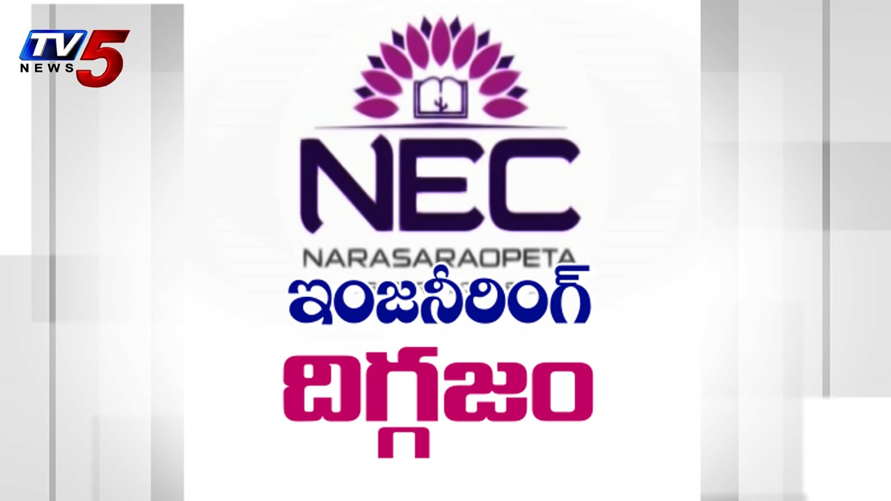 Engineering College Logo Engineering College Tv5
