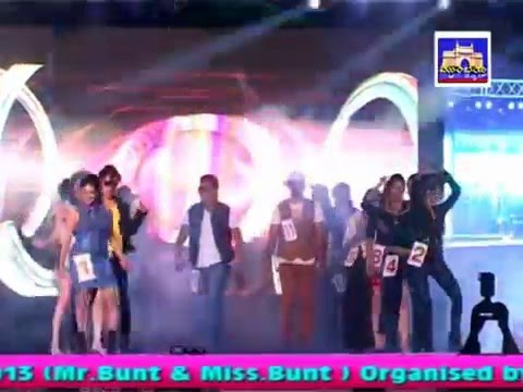 Mumbai News Kannada  - Aakanksha World 2013 (Mr Bunt & Miss Bunt)