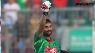 TAMIM's 100 seen by one time