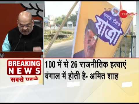 Amit Shah: Mamata Banerjee is throttling democracy