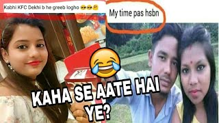 Indian people on Facebook    facebook hutiyapa #8    kal ka londa