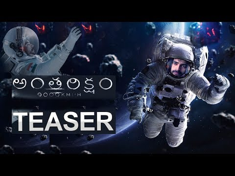 Anthariksham Movie Latest TEASER| Varun Tej | Aditi Rao Hydari | Prashanth R. Vihari| Telugu Cinema