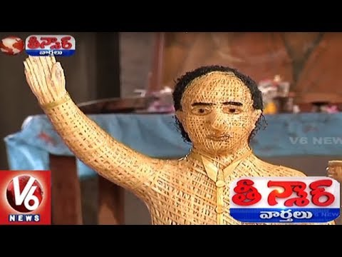 KCR Fan Makes Govt Schemes With Bamboo Sticks For Promotion | Teenmaar News