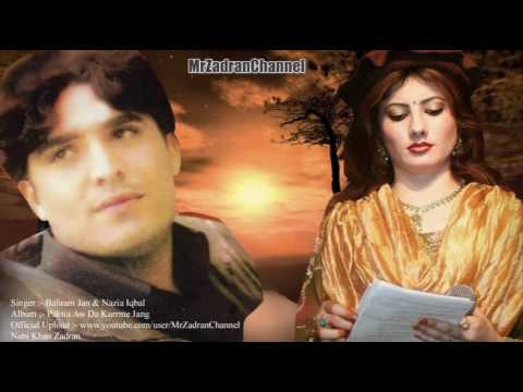 Nazia Iqbal And Bahram Jan Pashto New Song 2011 Part 5 - Pas Paktia Tah Rasha video