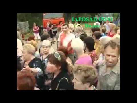Митинг в Сергиевом Посаде 4 июля 2011