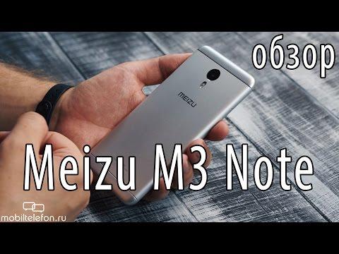 """Обзор Meizu M3 Note: самый сбалансированный смартфон """"Мейзу"""" (review)"""