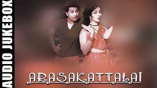 Arasa Kattalai (1967) Songs | Audio Jukebox