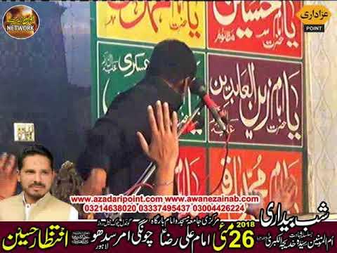 Zakir ghulam abbas ratan Majlis 26 may 2018 choungi amar sdu lahore