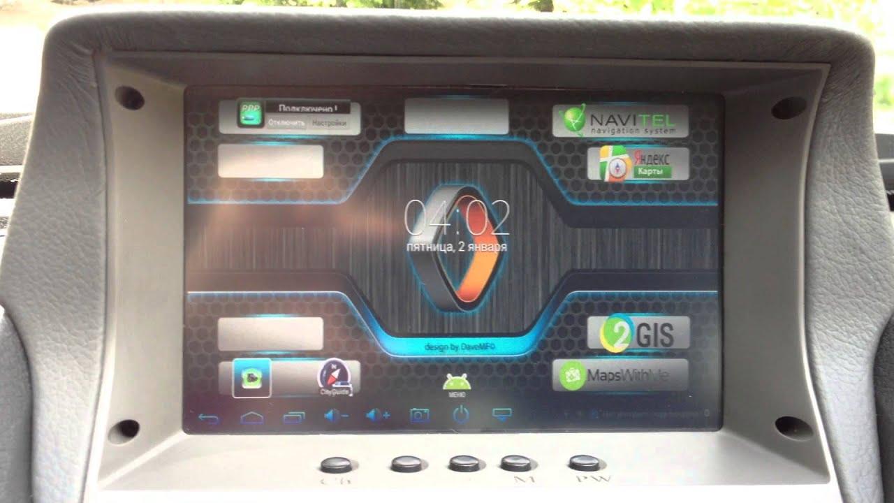 Бортовой компьютер из планшета на андроиде своими руками 60