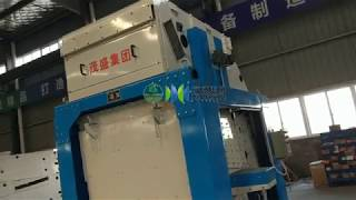 HZZD 120t 150t large capacity grain cleaning machine - Kaifeng Hyde Machinery