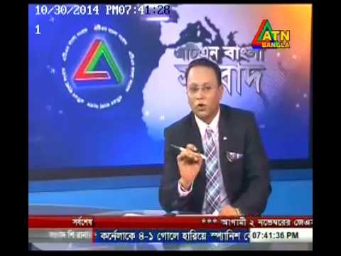 20141030 ATN Bangla News: YKK Asia Kids Football Clinic 2014 @ Chittagong, Bangladesh