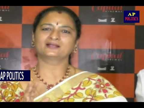 అమ్మ ని చూసినట్టు ఉంది Savitri's Daughter Vijaya Chamundeswari Emotional After Watching  AP Politics