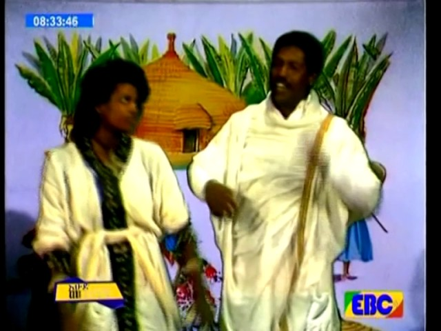 """Kibebelosh"" Ethiopian Musics sung by two artists-EBC"