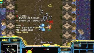 Hunter Vs Vampire AOS! Hecate Play ( 월야환담 망월야 - Starcraft)