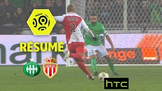 AS Saint-Etienne - AS Monaco (1-1)  - Résumé - (ASSE - ASM) / 2016-17