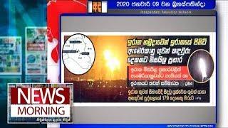 News Morning - (2020-01-09)