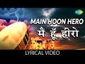 Main Hoon Hero with lyrics | मैं हूँ हीरो गाने के बोल |Ram Lakhan| Anil Kapoor/Jackie Shroff/Madhuri thumbnail