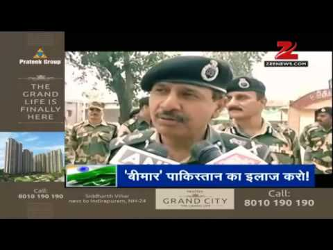 DNA: 126 ceasefire violations by Pak since Jan 2014