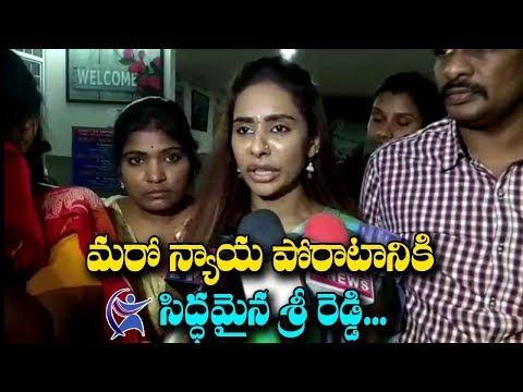 Sri Reddy Supports Kidney Victim Laxmi | Sri Reddy Filed A Case On Actor Balaji | 70MM Telugu Movie