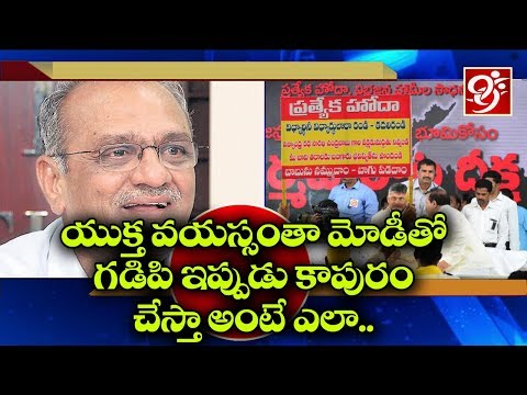 CPI National Secretary Narayana Comments On AP CM Chandrababu Naidu Dharma Deeksha | #99TV