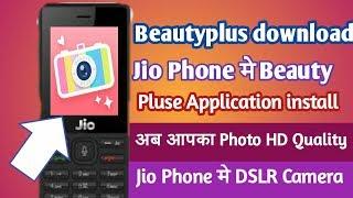 Jio Phone me Beautyplus app download/Jio Phone New update/Easy Photo Edit/install Beautyplus
