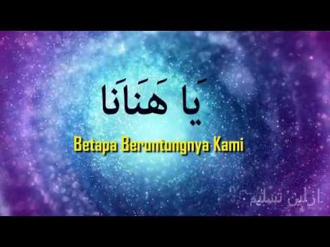 Ya Hanana - Habib Syech (full With Malay Lyrics) video