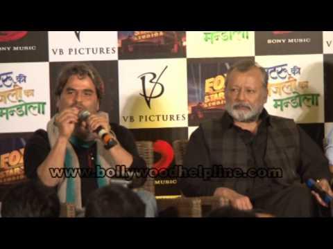 Press Confrence Of Movie Matru Ke Bijli Ka Mandola video