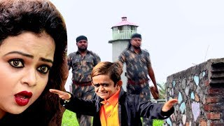 """छोटू ने लगाया डार्लिंग को चूना""Desi Chhotu English Mem ""Part 22""Khandesh Comedy Video"