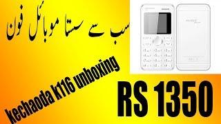 kechaoda k116 unboxing - atm card size mobile kechaoda k116  unboxing review