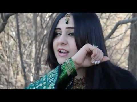 Dunya Ghazal New Pashto Song 2013 Ta Chi Arawalay Day Pekay Pa Las video