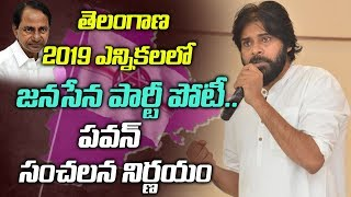 Pawan Kalyan Takes Decision on Janasana Party Contest in Telangana 2019 Elections