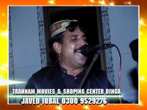 Ch Shabaz Iqbal Gujar - Attowala - Wedding Stag Night - Balli Jatti Part 4 video