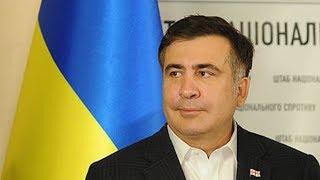 """Кто """"заказал"""" Саакашвили?"""