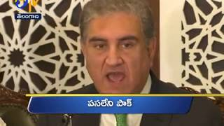 10 PM | Ghantaravam | News Headlines | 20th August 2019 | ETV Telangana