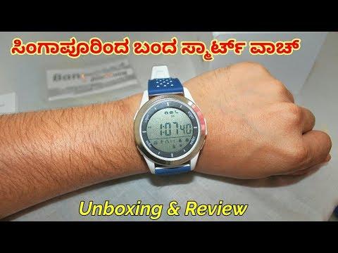 No1 Smart Watch Unboxing & Review | Sports Watch by Banggood from Singapore | Tech Guru Kannada
