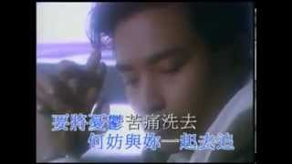 download lagu 風繼續吹 Leslie Cheung 张国荣 gratis