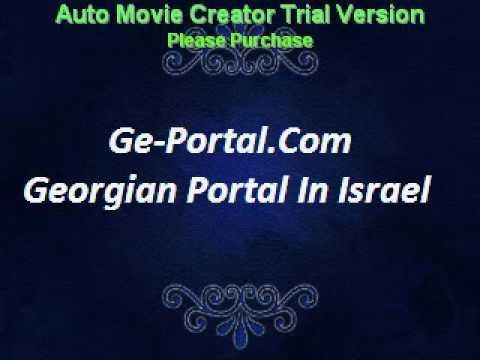 ge-portal.com georgian portal in israel.