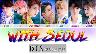 (방탄소년단/防弾少年団/防彈少年團) BTS – 'WITH SEOUL' Lyrics [Color Coded_Han_Rom_Eng]