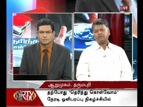 THERINTHUKOLVOM – Advocate SenthilKumar (06/10/12) seg-1